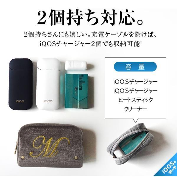 ベロア ポーチ イニシャル 刺繍 アイコスケース かわいい 女性用 おしゃれ|exrevo|19