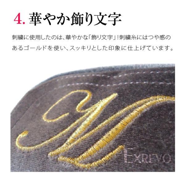ベロア ポーチ イニシャル 刺繍 アイコスケース かわいい 女性用 おしゃれ|exrevo|08