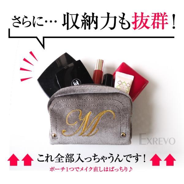 ベロア ポーチ イニシャル 刺繍 アイコスケース かわいい 女性用 おしゃれ|exrevo|09