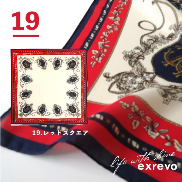 スカーフ 大判 シルクタッチ 花柄 チェック柄 大判スカーフ リング ベルト バッグ ドット リボン|exrevo|19