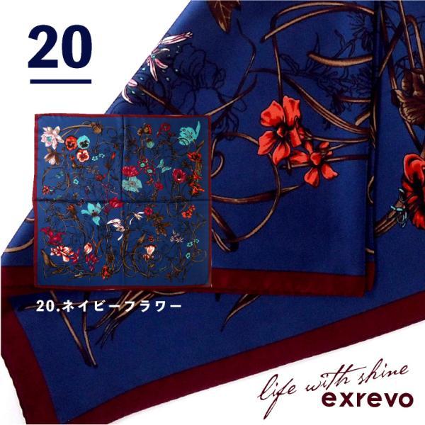 スカーフ 大判 シルクタッチ 花柄 チェック柄 大判スカーフ リング ベルト バッグ ドット リボン|exrevo|20