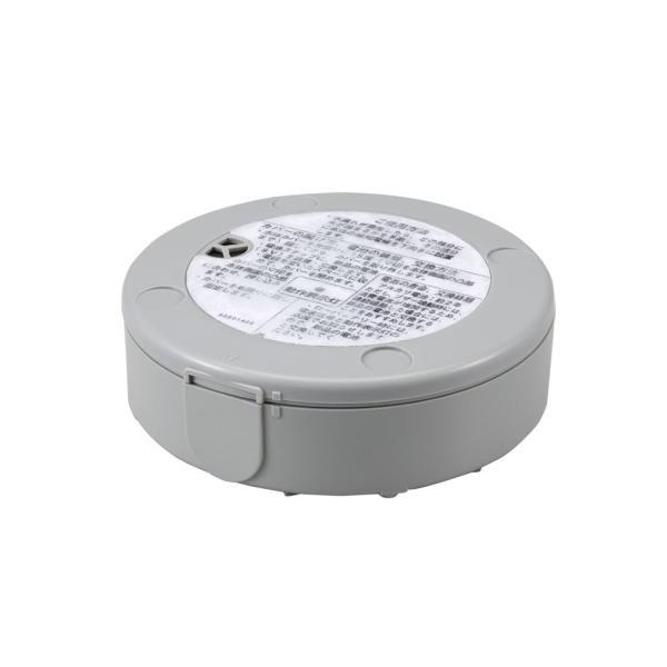 EXL-SWB1_無線式 ブザー付き 漏水センサー送信機(水もれ/雨ふり送信機) (乾電池式)_Exsight (エクサイト)
