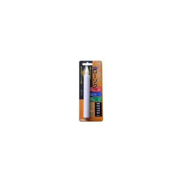 LED-01L_07-7733_電池式LEDローソク 全長150mm_OHM(オーム電機)