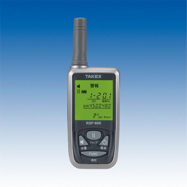 RXF-60K_携帯型受信機(4周波切替対応型)_TAKEX(竹中エンジニアリング)