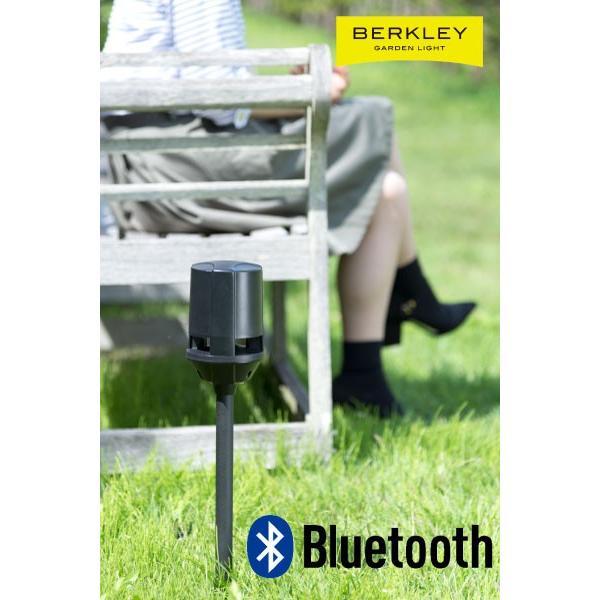 バークレー Bluetooth 屋外用スピーカー スパイク付き  BERKLEY
