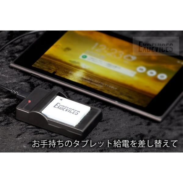 Exdevices製 USB充電器 8.4V 急速充電対応 Casio(カシオ) CNP100 互換充電器 For [ CasioNP100 ]CNP100