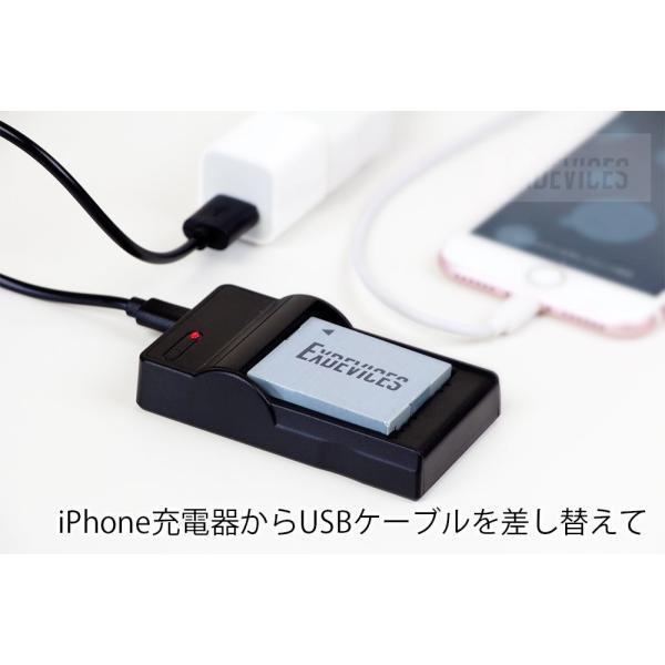 Exdevices製 USB充電器 8.4V 急速充電対応 Panasonic(パナソニック) VBN130 互換充電器 For [ VBN130 VBN260 D08S D16S D28S D54S ]VBN130