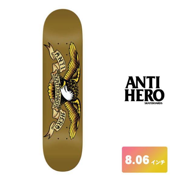 ANTIHERO スケートボード デッキ 8.06インチ【 CLASSIC EAGLE 】 スケボー アンチヒーロー アンタイヒーロー SKATEBOARD|extreme-ex