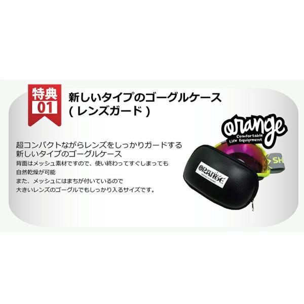 予約商品 21-22 DRAGON ドラゴン NFX2  CHRIS BENCHETLER / LL Midnight D03 エヌエフエックス2 アジアンフィット 調光レンズ LUMAレンズ ゴーグル スノボ