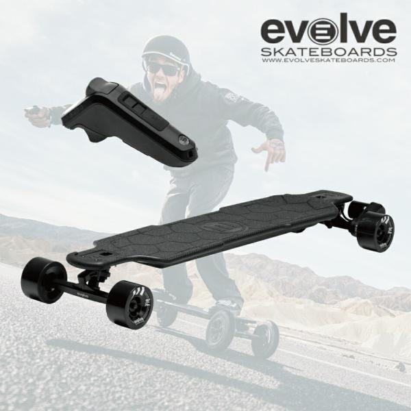 電動スケートボード Evolve SkateBoards GTR Carbon Street 39インチ リモコン カーボンデッキ エボルブ スケートボード 電スケ サーフライド スケボー