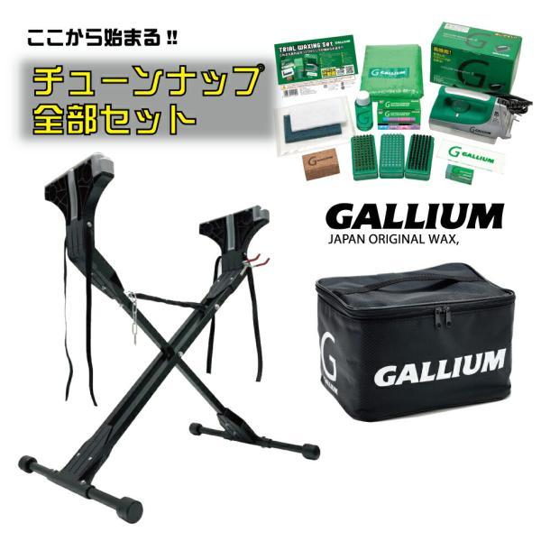 予約商品 21-22 10月納品スタート ガリウム トライアル ワクシングボックス + オリジナルワックス スタンド 黒 お得セット GALLIUM Trial Waxing Set Wax Stand