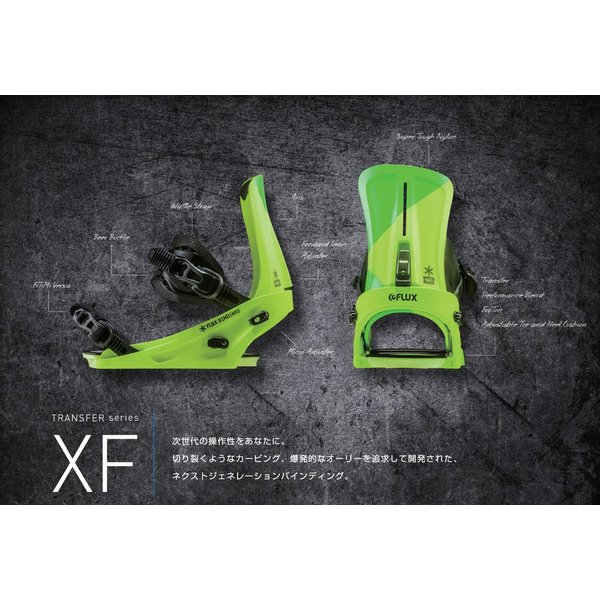 FLUX ビンディング XF Binding Coffin フラックス エックスエフ スノーボード バインディング 17-18|extreme-ex|04
