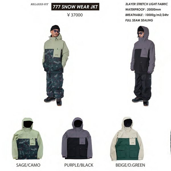予約商品 21-22 NOMADIK ノマディック 777 SnowWear Jacket スリーセブンスノーウエア ジャケット ボードウエア 正規品 スノボ 國母 和宏 工藤 洸平