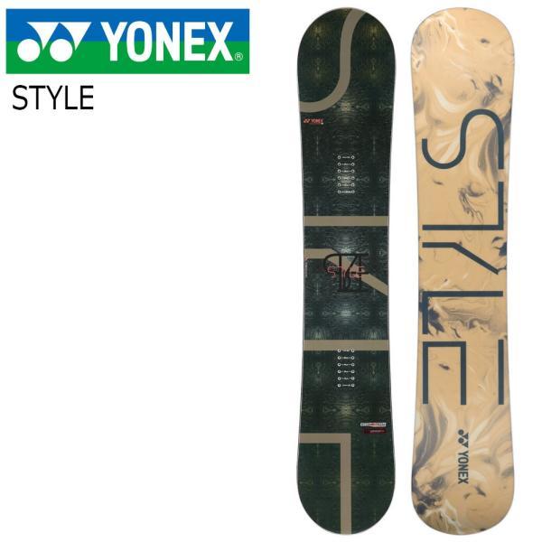 18 YONEX STYLE サンタンチャコール (ST17) 3サイズ ヨネックス スタイル パーク ジャンプ ジブ グラトリ フリーラン スノーボード 板 17-18 2017-18 extreme-ex