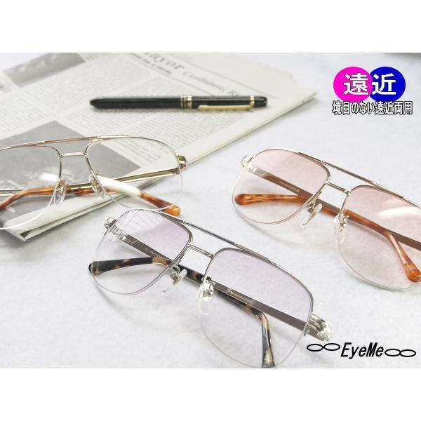 老眼鏡 累進多焦点遠近両用ファッションシニアグラス おしゃれな男性用遠近両用メガネ リーディンググラス1210