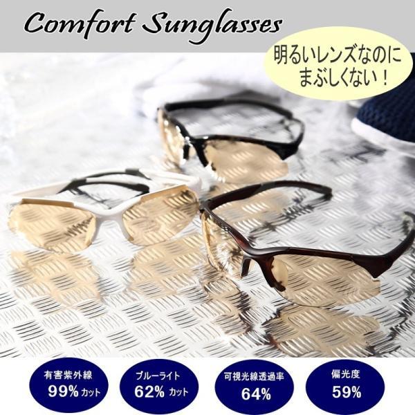 コンフォートサングラス 5040CS 明るいレンズの偏光機能付きサングラス。室内外兼用。紫外線・ブルーライトをカット。白内障手術後、予防にも最適。|eye-me-me|02
