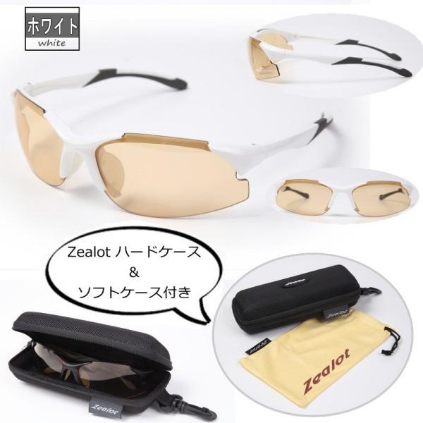 コンフォートサングラス 5040CS 明るいレンズの偏光機能付きサングラス。室内外兼用。紫外線・ブルーライトをカット。白内障手術後、予防にも最適。|eye-me-me|11