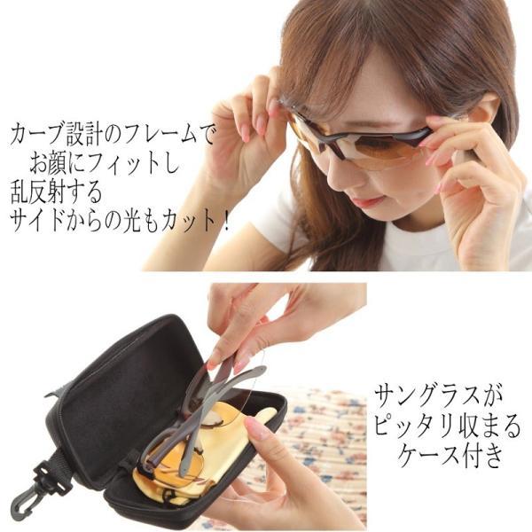 コンフォートサングラス 5040CS 明るいレンズの偏光機能付きサングラス。室内外兼用。紫外線・ブルーライトをカット。白内障手術後、予防にも最適。|eye-me-me|13