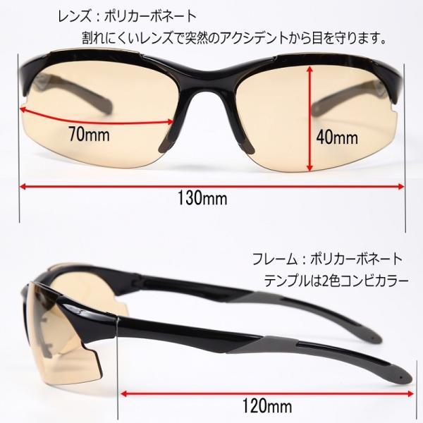 コンフォートサングラス 5040CS 明るいレンズの偏光機能付きサングラス。室内外兼用。紫外線・ブルーライトをカット。白内障手術後、予防にも最適。|eye-me-me|07