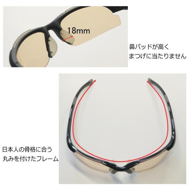 コンフォートサングラス 5040CS 明るいレンズの偏光機能付きサングラス。室内外兼用。紫外線・ブルーライトをカット。白内障手術後、予防にも最適。|eye-me-me|08