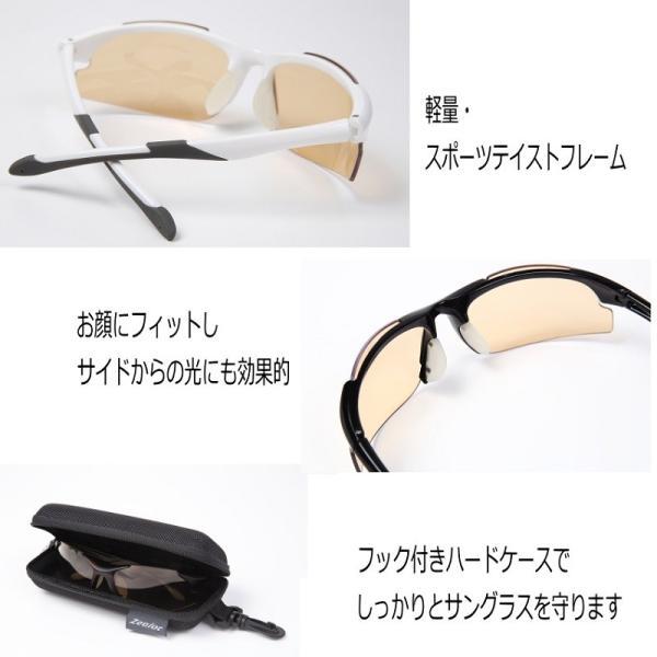 コンフォートサングラス 5040CS 明るいレンズの偏光機能付きサングラス。室内外兼用。紫外線・ブルーライトをカット。白内障手術後、予防にも最適。|eye-me-me|09