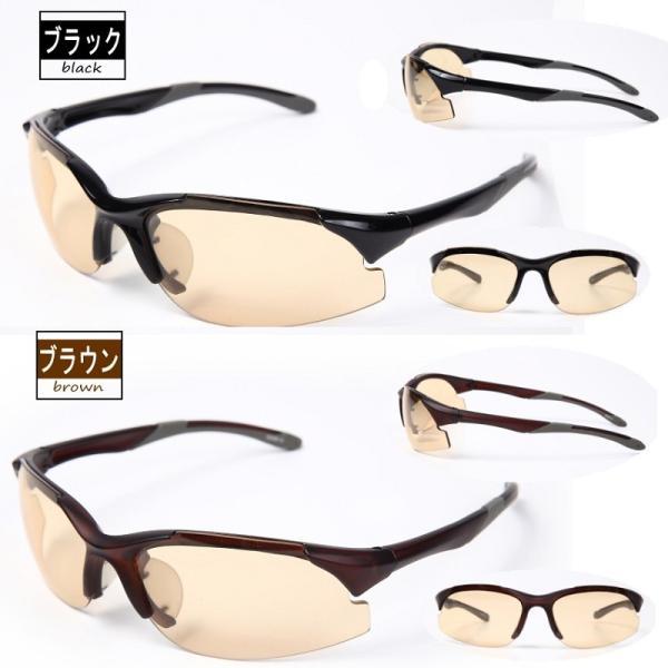 コンフォートサングラス 5040CS 明るいレンズの偏光機能付きサングラス。室内外兼用。紫外線・ブルーライトをカット。白内障手術後、予防にも最適。|eye-me-me|10