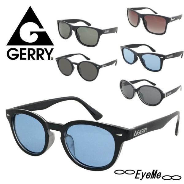 GERRY偏光サングラス レンズカラー10色 24種類のおしゃれな人気の偏光サングラス ソフトケース・クロス付きファッション用グラス|eye-me-me