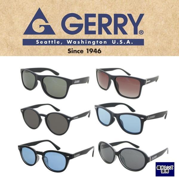 GERRY偏光サングラス レンズカラー10色 24種類のおしゃれな人気の偏光サングラス ソフトケース・クロス付きファッション用グラス|eye-me-me|02