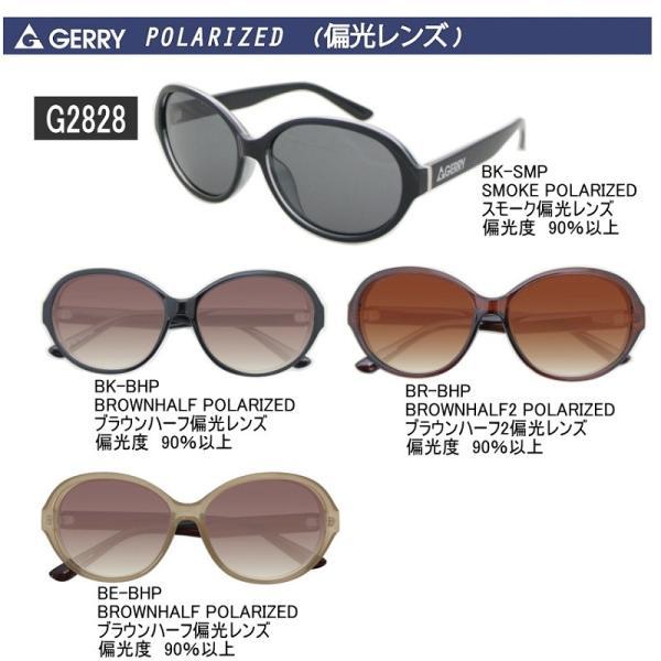 GERRY偏光サングラス レンズカラー10色 24種類のおしゃれな人気の偏光サングラス ソフトケース・クロス付きファッション用グラス|eye-me-me|11
