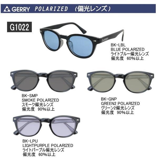 GERRY偏光サングラス レンズカラー10色 24種類のおしゃれな人気の偏光サングラス ソフトケース・クロス付きファッション用グラス|eye-me-me|08