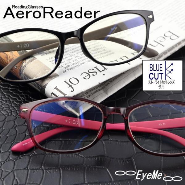 老眼鏡ブルーライトカット おしゃれ薄型レンズシニアグラス リーディンググラス男性女性用 ウエリントンフレーム  GR03 超弾性樹脂「エアロリーダー」