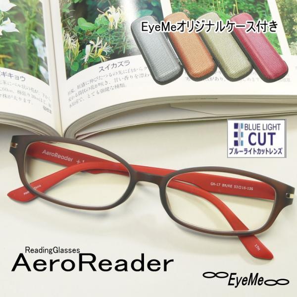 老眼鏡 ブルーライトカット PC老眼鏡 シニアグラス PC眼鏡【オリジナルケース付き】男女兼用 軽量フレーム リーディンググラスGR17 眼鏡クロスもプレゼント|eye-me-me