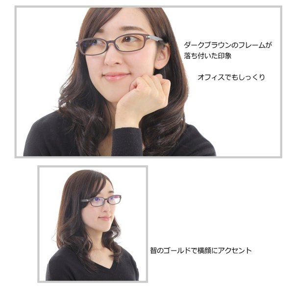 老眼鏡 ブルーライトカット PC老眼鏡 シニアグラス PC眼鏡【オリジナルケース付き】男女兼用 軽量フレーム リーディンググラスGR17 眼鏡クロスもプレゼント|eye-me-me|11