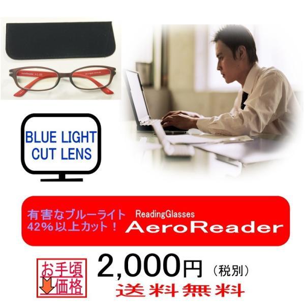 老眼鏡 ブルーライトカット PC老眼鏡 シニアグラス PC眼鏡【オリジナルケース付き】男女兼用 軽量フレーム リーディンググラスGR17 眼鏡クロスもプレゼント|eye-me-me|12