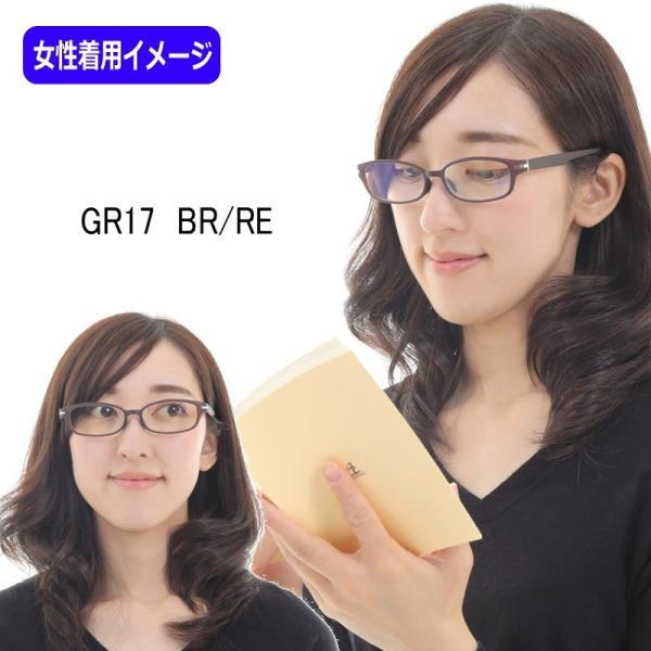 老眼鏡 ブルーライトカット PC老眼鏡 シニアグラス PC眼鏡【オリジナルケース付き】男女兼用 軽量フレーム リーディンググラスGR17 眼鏡クロスもプレゼント|eye-me-me|04