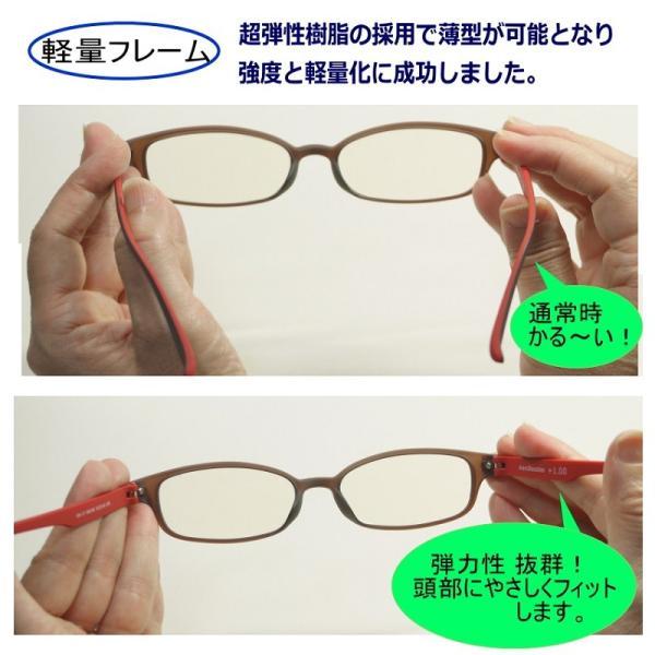 老眼鏡 ブルーライトカット PC老眼鏡 シニアグラス PC眼鏡【オリジナルケース付き】男女兼用 軽量フレーム リーディンググラスGR17 眼鏡クロスもプレゼント|eye-me-me|06