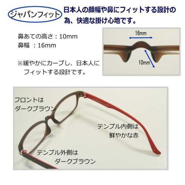 老眼鏡 ブルーライトカット PC老眼鏡 シニアグラス PC眼鏡【オリジナルケース付き】男女兼用 軽量フレーム リーディンググラスGR17 眼鏡クロスもプレゼント|eye-me-me|07