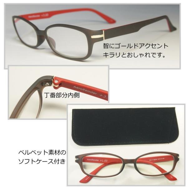 老眼鏡 ブルーライトカット PC老眼鏡 シニアグラス PC眼鏡【オリジナルケース付き】男女兼用 軽量フレーム リーディンググラスGR17 眼鏡クロスもプレゼント|eye-me-me|08