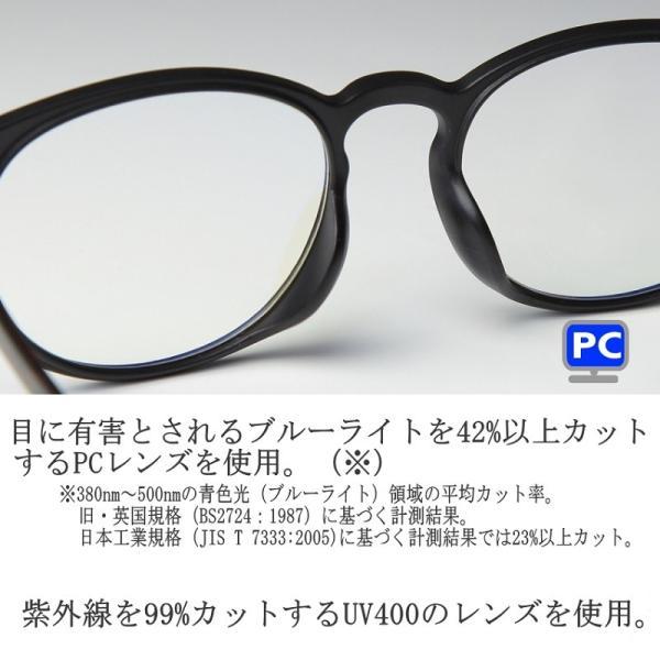 老眼鏡 ブルーライトカットPC老眼鏡 ボストン シニアグラス 【オリジナルケース付き】男女兼用 軽量フレーム リーディンググラスGR19 眼鏡クロスもプレゼント|eye-me-me|05
