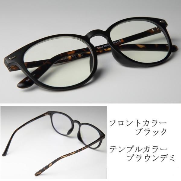 老眼鏡 ブルーライトカットPC老眼鏡 ボストン シニアグラス 【オリジナルケース付き】男女兼用 軽量フレーム リーディンググラスGR19 眼鏡クロスもプレゼント|eye-me-me|06