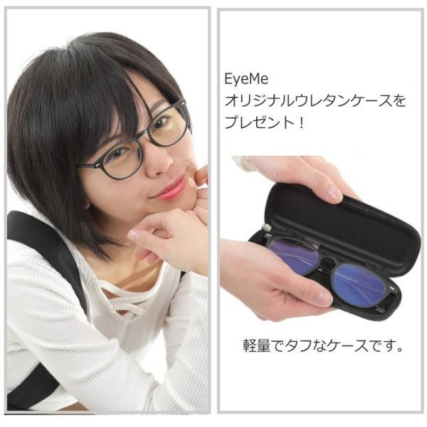 老眼鏡 ブルーライトカットPC老眼鏡 ボストン シニアグラス 【オリジナルケース付き】男女兼用 軽量フレーム リーディンググラスGR19 眼鏡クロスもプレゼント|eye-me-me|10