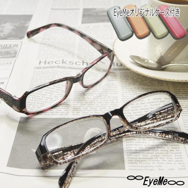 老眼鏡 デザインシニアグラス おしゃれな男性用・女性用 UVカットリーディンググラス M1003|eye-me-me