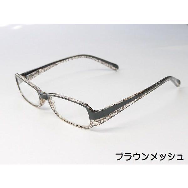 老眼鏡 デザインシニアグラス おしゃれな男性用・女性用 UVカットリーディンググラス M1003|eye-me-me|02