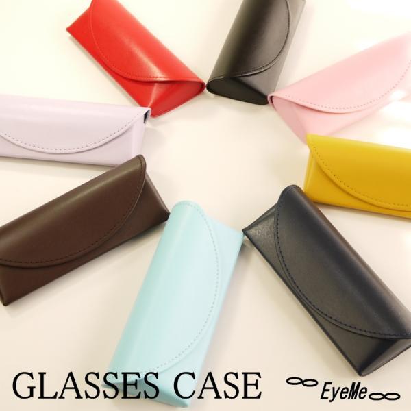 メガネケース【セミハード2107】 定番スタイルのマグネット式眼鏡ケース。