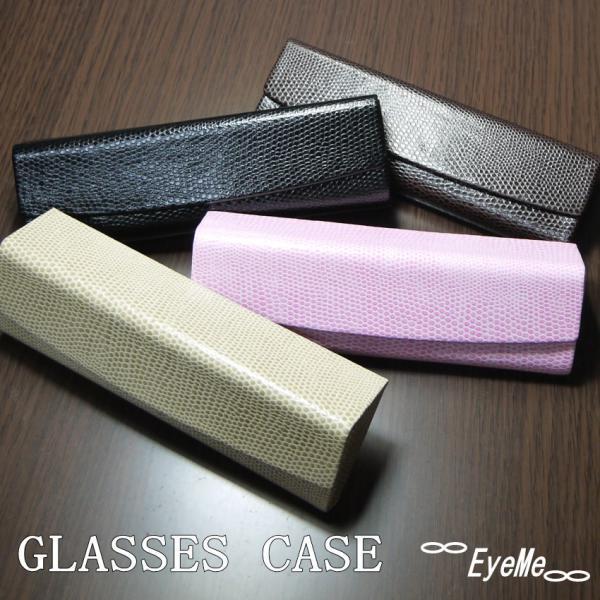 メガネケース【プラスチックハード2121】 おしゃれでスリム、コンパクトな斬新なデザインの眼鏡ケース。