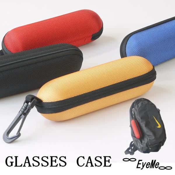 メガネケース【ウレタンセミハード2899】 カラフルなフック付き眼鏡ケース。 eye-me-me