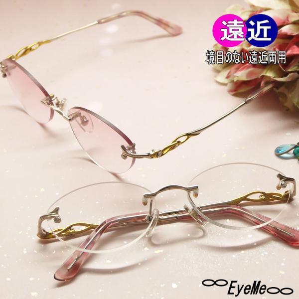 老眼鏡 累進多焦点遠近両用ファッションシニアグラス おしゃれな女性用遠近両用メガネ R-2145リーディンググラス