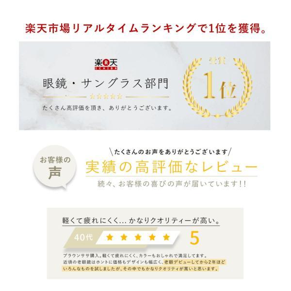 老眼鏡 おしゃれ ブルーライトカット レディース リーディンググラス  シニアグラス 日本製レンズ|eyeforyou|02