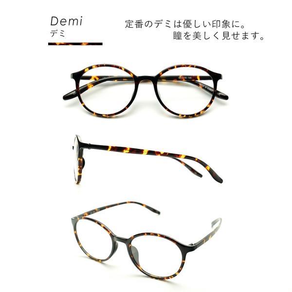 老眼鏡 おしゃれ ブルーライトカット レディース リーディンググラス  シニアグラス 日本製レンズ|eyeforyou|11