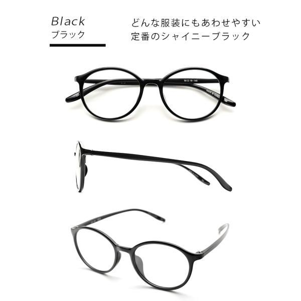 老眼鏡 おしゃれ ブルーライトカット レディース リーディンググラス  シニアグラス 日本製レンズ|eyeforyou|12